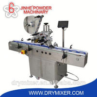 Fully Automatic JHP labeler for instant coffee labeling machine