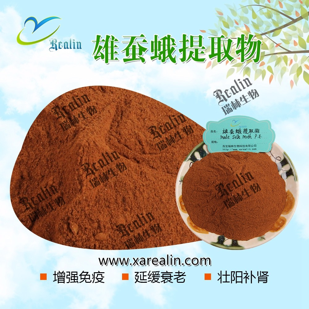 Sex Enhancement Bombyx Mori Extract Male Silk Moth Extract Powder