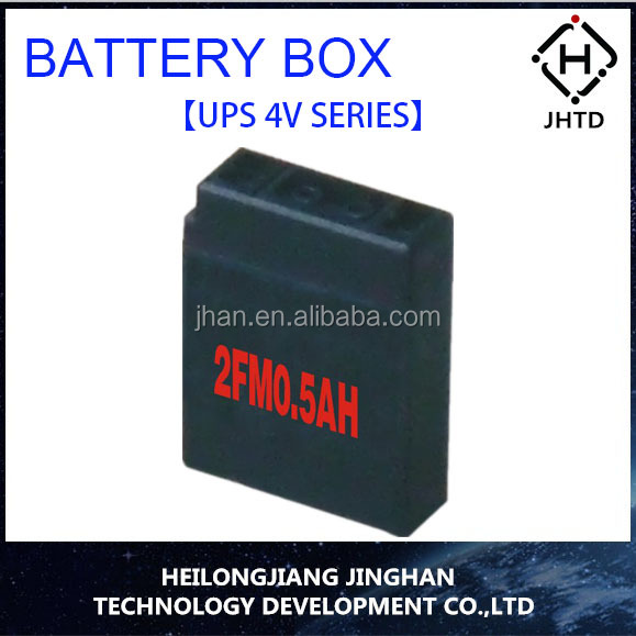 lead acid battery container