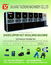 kpu shoes upper shaping machine sports shoes making machine