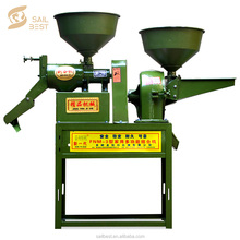 Small Rice Mill Combined Flour Grinder Paddy Rice Husk Grinding Machine