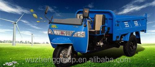 Hot sale WAW (Wuzheng) construction transporting cargo tricycle and motorcycle with three wheels for sale and 365 care provider