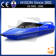 Newly-design Hison 2 person mini fiberglass speed boat china manufacture