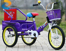 Baby tricycle kids children tricycle rubber wheels