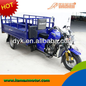 2014 KA250W-R Motorized Tricycle