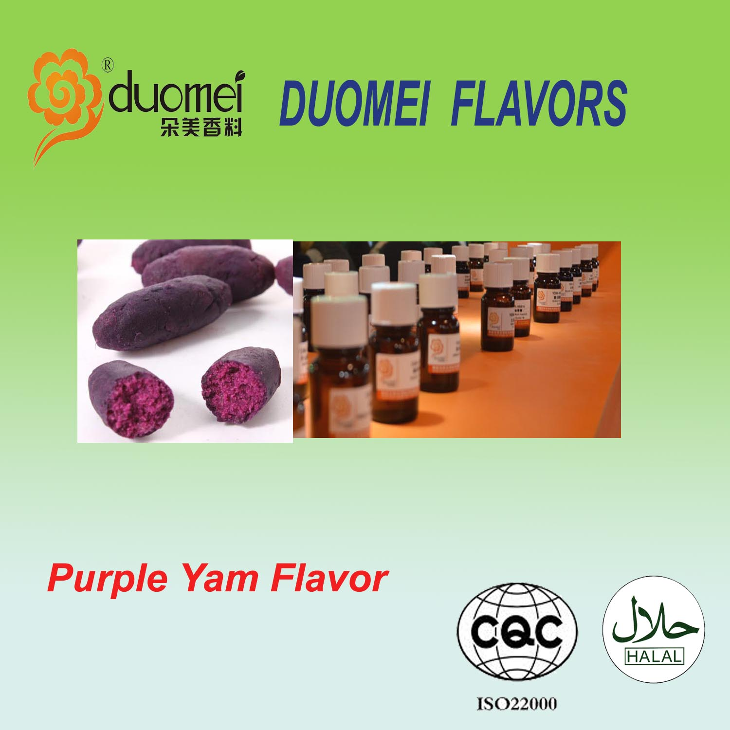 DM-22119 Pure True Natural Aroma Purple Yam Flavor,herbal hookah flavours