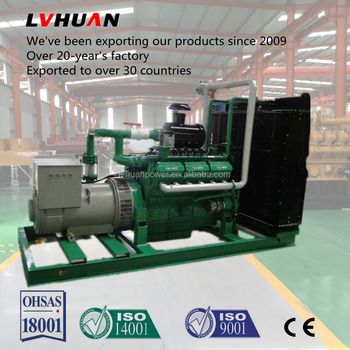 150kw syngas engine electric pirce gasification biomass power generator