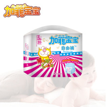 Low Price Disposable High Quality Xxxl Diaper For Baby Pants