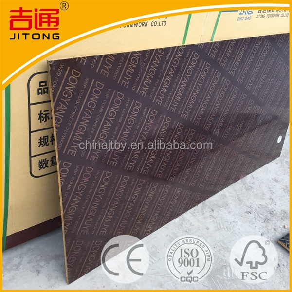 18mm Hardwood Core Antislip Film Faced Plywood waterproof for construction formwork