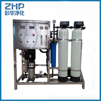 ZHP 250LPH Factory price drinking water filters reverse osmosis