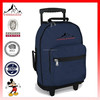 Rolling Backpack Wheeled Travel or School Carry-On Travel cute kids trolley school bag(ES-H140)