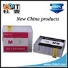 compatible ciss ink cartridges compatible printer ink cartridge for canon MAXIFY MB2020