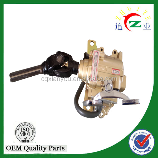 Three wheeler reverse device with high quality