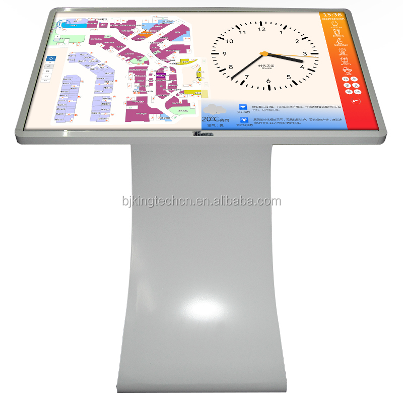 32inch touch screen all in one pc; Advertising screen Touch screen pc in factory price