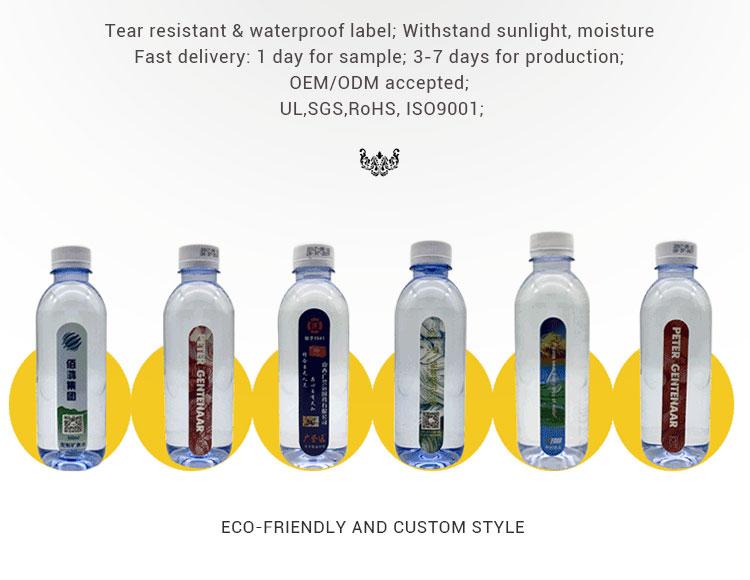 water-bottle-label_02.jpg