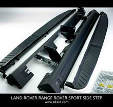 2006-2012 LAND ROVER RANGE ROVER SPORT side step/running board pair