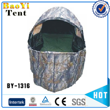 Outdoor Professional Blind Hunting Tent