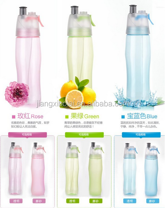 2016 new arrival best selling pc water bottles drinking water spray bottles