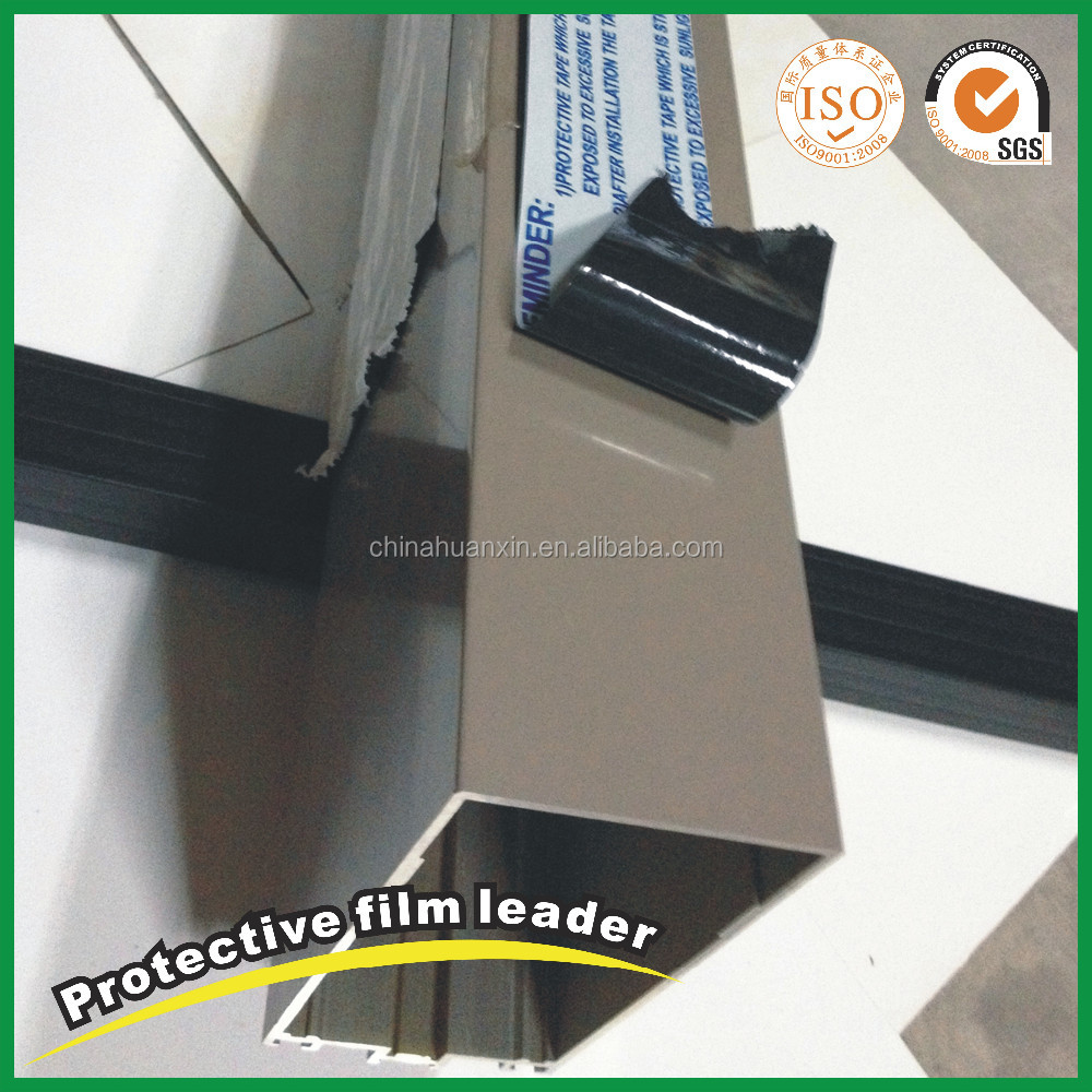 HX-0124 black white PVC protection tape for aluminium profiles