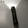 High Power AED Flashlight Multipurpose Cordless
