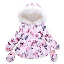 cy10574a 2018 Latest Design Children Clothing Pink Autumn Winter New Kid Girls Coats
