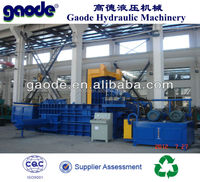 HC81f-2500 Best price waste steel management factory China