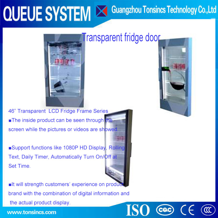 46inch Transparent LCD door Fridge series