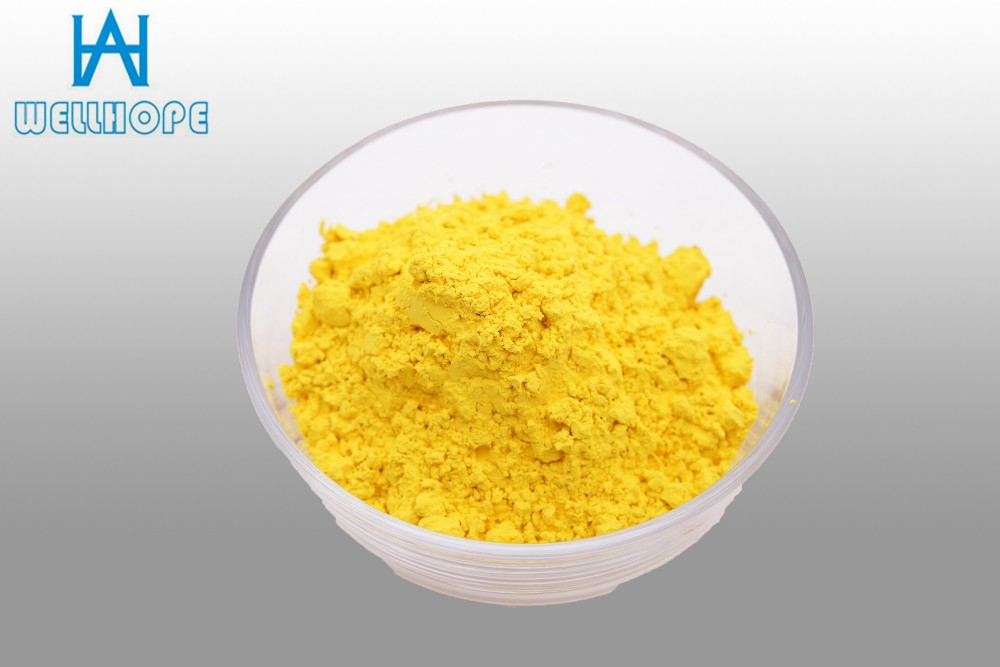 Pr yellow ceramic color powder pigment yellow pigments color