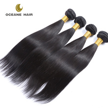 Factory Wholesale buy cheap african american human hair extensions