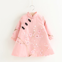 ZH02405B Wholesale long sleeve Cheongsam One Year Baby Party Dresses