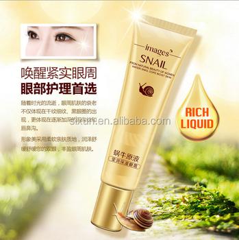 Latest Eye Cream Top Selling Anti Wrinkle Best Eye Cream For Dark ...