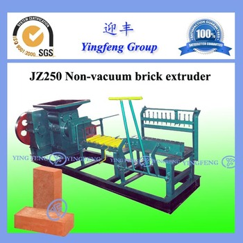 JZ250 solid bricks manufacturing machine