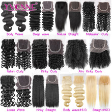 Cheap brazilian remy virgin human hair lace closure