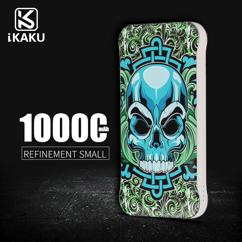 Promotion 3D sublimation rohs 5000 Mah portable charger mobile mini power 5000 mah slim hot credit card rohs portable power bank