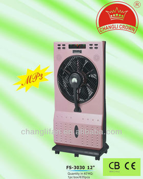 mist box fan with mp3 function