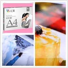 Promotional 3R 4R 5R A4 A7 A3 240g 265g a4 glossy photo paper