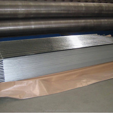 Best Cheap Hot Corrugated Galvanized Metal Steel Roof Sheet