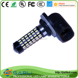 High quality 881 led lamp for auto can change to base 880 h1 h3 h3c t10 w5w 194 t4w h6w led series led signal lamp ba9s bax9s