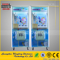 Newest type coin operated gift machine/automatic gift vending machine
