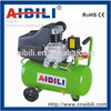 2016 promotion cheaper price high quality high efficient AC power BM type piston direct-driven air compressor
