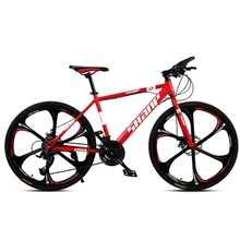 Adult mountain <strong>bike</strong> 26 inch 27/30 speed double disc brake one wheel off-road speed bicycle male and female students bicycle