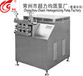 Dairy food procesing High Pressure homogenizer machine for milk beverage