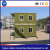 modern design 2 storey houses container rooms prefab home office container house