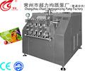 High pressure madical reliable homogenizer/mixer equipments