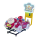 Amusement kids game machine coin operated kiddie rides for sale
