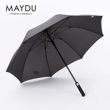 Shanghai MAYD automatic parasol sun protection straight umbrella