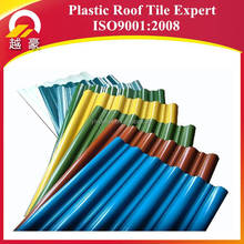 impact resistance corrugated UPVC strong safe asphalt plastic roof shingle