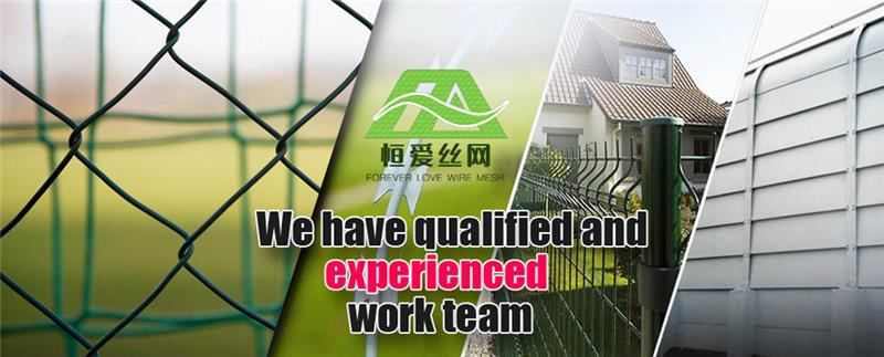 on Alibaba Hebei Hengshui Anping supplier best price decorative barrier fence