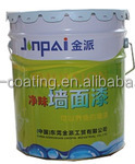 Exterior wall paint environmental protection water-based latex paint