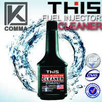 Best car additive product fuel injector cleaner